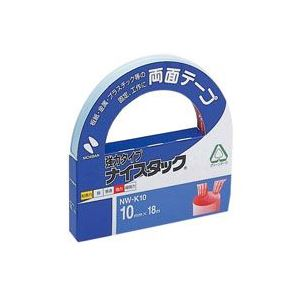 【送料無料】(業務用100セット) ニチバン 両面テープ ナイスタック 【強力タイプ/10mm×長さ18m】 NW-K10