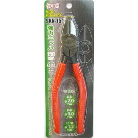 【送料無料】(業務用10個セット) ビクター 強力ニッパー 【150mm】 SKN150