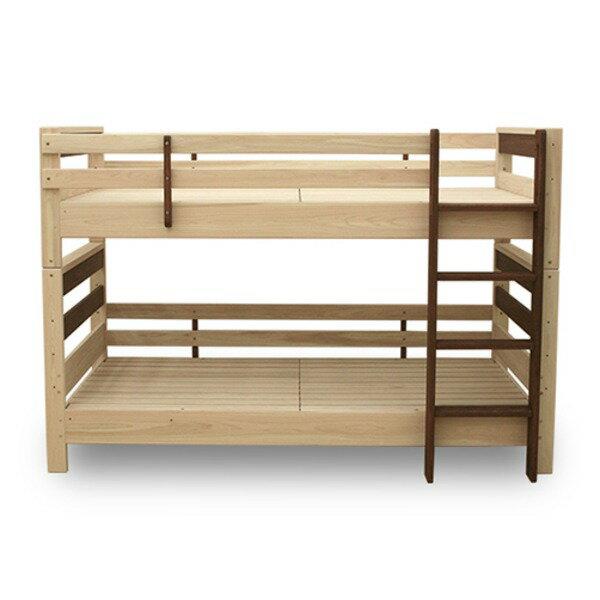 【送料無料】防ダニ 防カビ 抗菌 国産ヒノキ材二段ベッド (フレームのみ) シングル ナチュラル 日本製ベッドフレーム 木製 シングル使用可【代引不可】