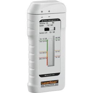 電池チェッカー(バッテリーテスター/環境測定器) ウマレックス 軽量/コンパクト/耐衝撃 【日本正規品】 パワーチェック