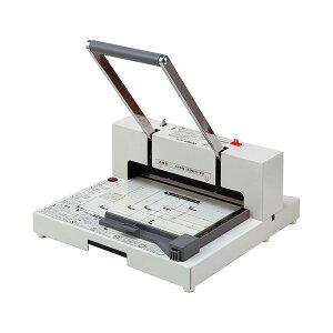【送料無料】プラス かんたん替刃交換 断裁機裁断幅299mm(A4長辺) ホワイト PK-513LN 1台