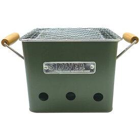 【送料無料】SLOWER BBQ STOVE Alta ポータブル グリル Sサイズ オリーブ