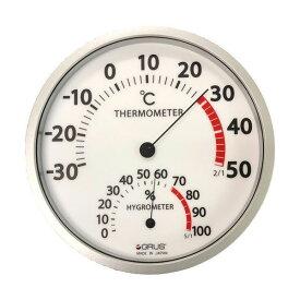 【送料無料】GRUS(グルス) 壁掛け 大型温湿度計 塩素プルーフ プール用