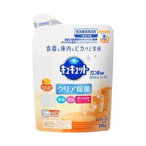 【送料無料】(まとめ)花王 食器洗い乾燥機専用キュキュットクエン酸効果 オレンジオイル配合 つめかえ用 550g 1個【×10セット】