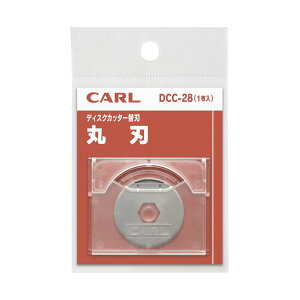 【送料無料】(まとめ)カール事務器 ディスクカッター替刃 DCC-28 丸刃【×50セット】
