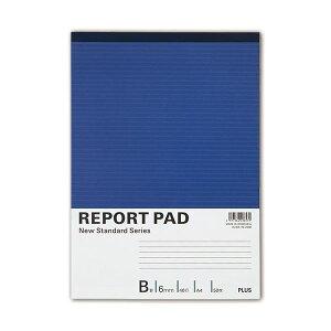 【送料無料】(まとめ) プラス レポートパッド A4 B罫50枚 RE-250B 1セット(10冊) 【×5セット】