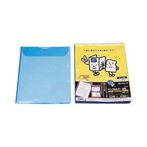 【送料無料】(まとめ) キングジム キングホルダー 封筒タイプマチ付 A4タテ 青 782-10 1パック(10枚) 【×30セット】
