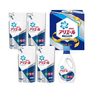 【送料無料】P&G アリエール液体洗剤ギフトセット PGLA-30X 6310-074