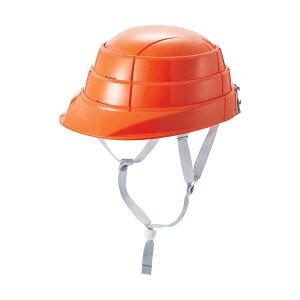 【送料無料】加賀産業 防災用折りたたみヘルメット オサメット オレンジ KGO-8-1 1個