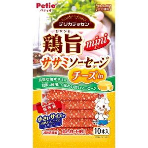 【送料無料】(まとめ)デリカテッセン 鶏旨 ミニ ササミソーセージ チーズin 10本入【×12セット】