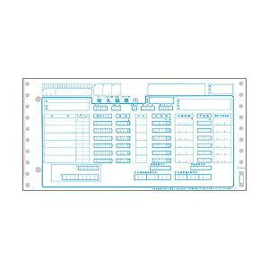 【送料無料】(まとめ)TANOSEE チェーンストア統一伝票タイプ用(伝票No.無) 10×5インチ 5枚複写 1箱(1000組)【×3セット】