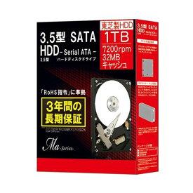 【送料無料】東芝 3.5型SATA HDD1.0TB DT01ACA100BOX 1台