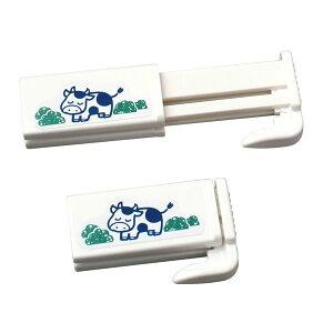 【送料無料】牛乳パック用クリップ/紙パックホルダー 【2個入り】 スライド式 キャップ 【60個セット】