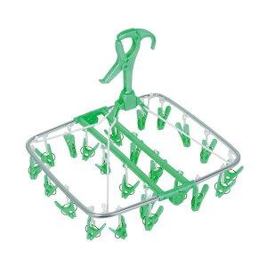 【送料無料】洗濯ハンガー/洗濯物干し 【グリーン 20個セット】 約35×35×高さ35cm ピンチ24個付 アルモア スマート 〔洗濯用品〕