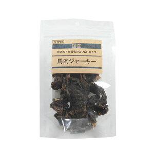 【送料無料】(まとめ)ペットプロ 国産おやつ 馬肉ジャーキー(無添加・無着色) 45g【×10セット】