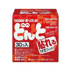 【送料無料】(まとめ) KINCHO どんと 使い捨てカイロ 貼るタイプ 30個入 【×8セット】