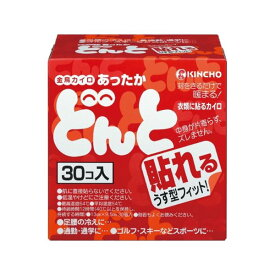 【送料無料】(まとめ) KINCHO どんと 使い捨てカイロ 貼るタイプ 30個入 【×3セット】