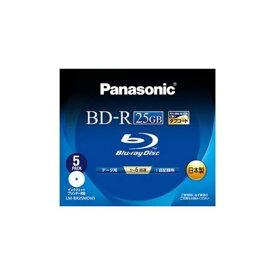 【送料無料】パナソニック Blu-rayディスク 25GB (1層/追記型/6倍速/ワイドプリンタブル5枚) LM-BR25MDH5