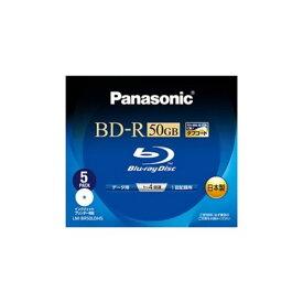 【送料無料】パナソニック Blu-rayディスク 50GB (2層/追記型/4倍速/ワイドプリンタブル5枚) LM-BR50LDH5