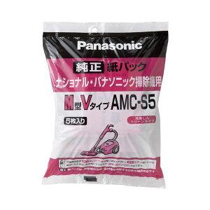 【送料無料】(まとめ)パナソニック 交換用紙パックM型Vタイプ AMC-S5 1パック(5枚)【×5セット】