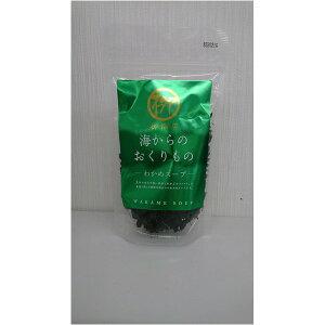 【送料無料】乾燥わかめスープ〜海からのおくりもの〜80g 【×20袋セット】