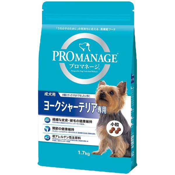 【送料無料】(まとめ)プロマネージ 成犬用 ヨークシャーテリア専用 1.7kg【×6セット】【ペット用品・犬用フード】