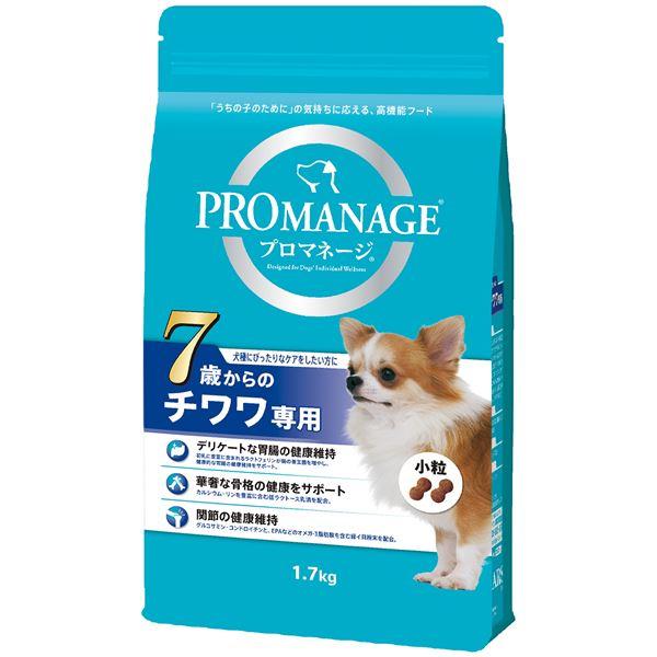 【送料無料】(まとめ)プロマネージ 7歳からのチワワ専用 1.7kg【×6セット】【ペット用品・犬用フード】