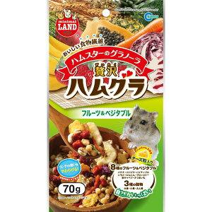 【送料無料】(まとめ)贅沢ハムグラ フルーツ&ベジタブル 70g(ペット用品)【×12セット】