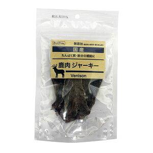 【送料無料】(まとめ) 国産おやつ 無添加鹿肉ジャーキー 30g 【×5セット】 (ペット用品・犬用フード)
