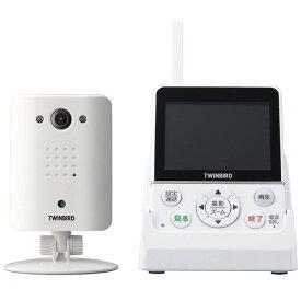 【送料無料】TWINBIRD ワイヤレス ルームモニター ホワイト VC-J540W