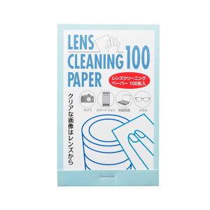 (まとめ)エツミ レンズクリーニングペーパー 100枚入×10セット V-9273【×2セット】