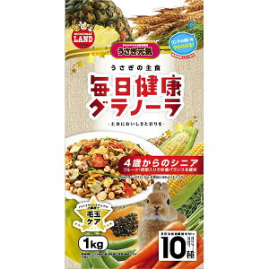 【送料無料】(まとめ)毎日健康グラノーラ シニア 1.0kg(ペット用品)【×6セット】