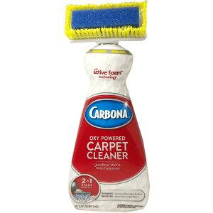 【送料無料】2in1シャンプー カーペット専用 洗浄剤 【9本セット】 ブラシ付き 『CARBONA カーボナー』 〔清掃用品 掃除道具〕