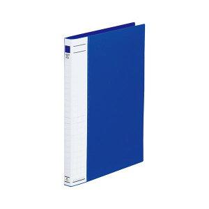 【送料無料】キングジム バネックスファイル A4タテ200枚収容 背幅30mm 青 337 1セット(10冊)