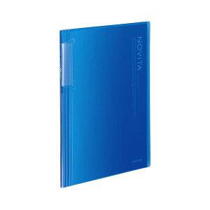 【送料無料】コクヨ カードホルダー(ノビータ)(固定式)A4 600名 ヨコ入れ 青 メイ-N260B 1セット(10冊)
