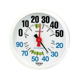 【送料無料】エンペックス 温湿度計 ルシード TM-2671K ホワイト