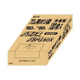 (まとめ) オルディ バランス70L半透明100枚BX70【×5セット】