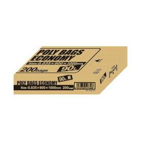 (まとめ) オルディ ポリバッグ90黒PBE‐K90‐200【×3セット】