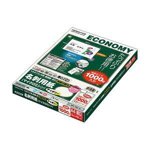 【送料無料】(まとめ) コクヨマルチプリンタ用名刺用紙(マイクロミシン)両面印刷用・普通紙 A4 10面 アイボリー 厚口 KPC-VEA15LY1冊(100シート) 【×5セット】