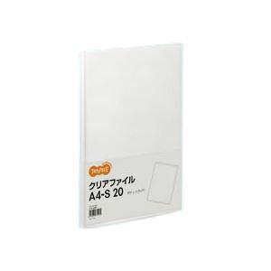 【送料無料】TANOSEE クリアファイル A4タテ 20ポケット 背幅14mm クリア 1セット(80冊)