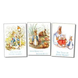 【送料無料】ピーター・ラビットのポストカード ラビット絵葉書 15枚セット(3種各5枚)