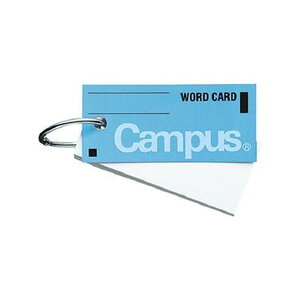 【送料無料】(まとめ)コクヨ キャンパス 単語カード 中 青タン-101B 1セット(10冊)【×10セット】