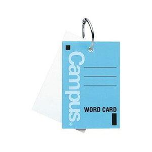 【送料無料】(まとめ)コクヨ キャンパス 単語カード 大 青タン-104B 1セット(10冊)【×10セット】