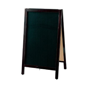 光 A型スタンド黒板 小 TBD80-1
