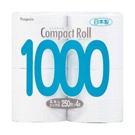【送料無料】(まとめ)丸富製紙 コンパクトロール1000 4ロールシングル 1パック(4ロール入) 250587【×10セット】