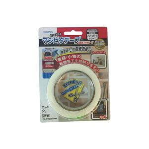 【送料無料】(まとめ)クラレ マジピタテープ YKG-27 1個【×2セット】