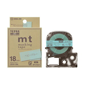 【送料無料】(まとめ)キングジム テプラ PROテープカートリッジ マスキングテープ mt ラベル 18mm ベビーブルー/グレー文字 SPJ18LB 1個【×5セット】