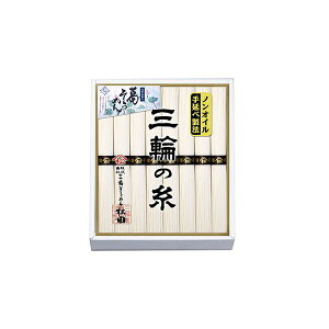 【送料無料】ノンオイル製法 三輪の糸 NDY-10【代引不可】