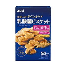 【送料無料】(まとめ)アサヒ リセットボディ 乳酸菌ビスケット プレーン味 1箱(約11枚×4袋)【×10セット】