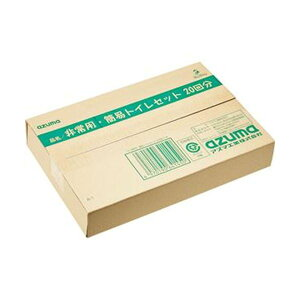 【送料無料】(まとめ)アズマ工業 非常用・簡易トイレセット20回分 AZ995 1セット【×5セット】